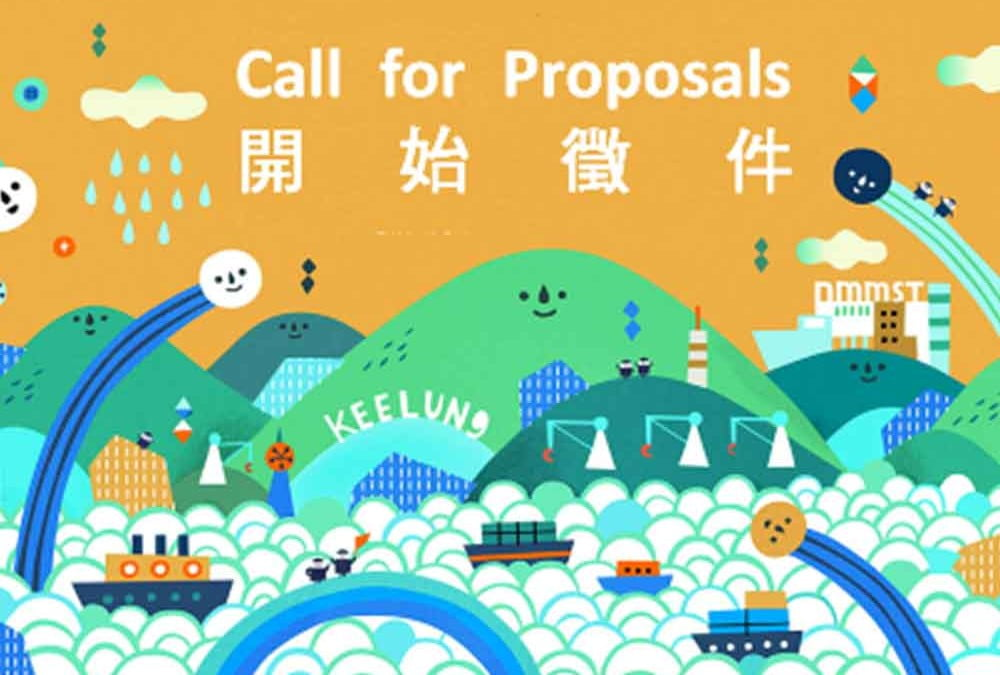 Marine Art Project, Taiwan CFP