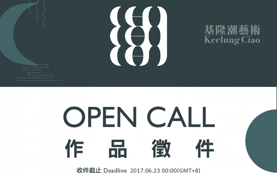 Keelung Ciao call for artists
